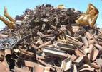 Scrap metal household (Kramatorsk), purchase of