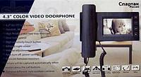Цветной видео домофон видеодомофон с записью