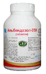 Pig-breeding. Veterinary drugs of Antigelmintiki
