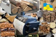 Otopitelno - the Cooking Furnace on firewood