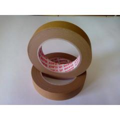 Tape of painting 19 mm x 50 m brown
