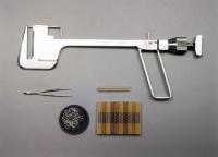Ushivatel of bodies of UO-40