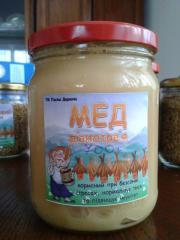 Honey Carpathian