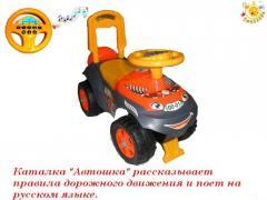 Çocuk pedallı otomobili