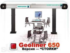 Geoliner 650 Dual Support the Modern computer
