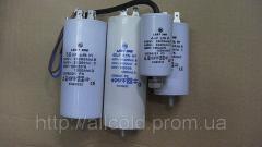 Electrocondenser 7,5 Microfarad
