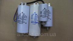 The electrocondenser in an assortimeta