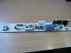Elektonny payment of ARDO 546067300
