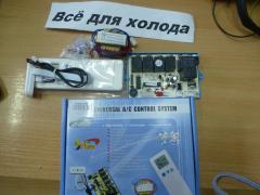 Пульт кондиціонера універсальний QD-UO3A+