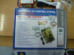 Пульт кондиціонера універсальний QD-UO5PG+