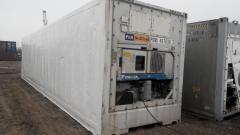 Продам контейнер рефрижератор