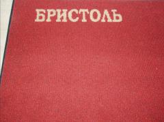 Ковры имиджевые, с логотипом или рисунком, ТМ
