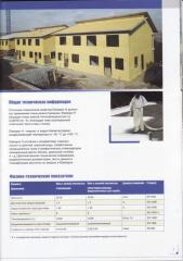 Thermal insulation polyurethane foam