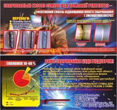 Welding gas mixes, protective gases for arc