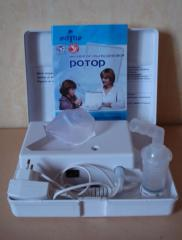 Inhaler ultrasonic Rotor