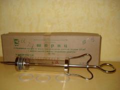 Janet's syringe