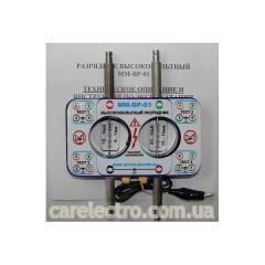 Equipamento diagnóstico do sistema eléctrico