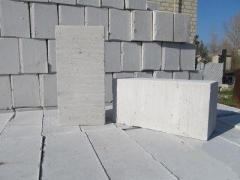 Brick silicate reinforced corpulent package