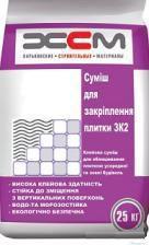 Glue for ZK2 tile for external works