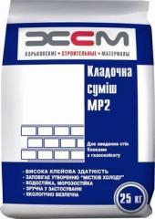Клей для газобетона МР2