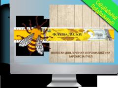 Fluvalisan 4 strips drug for treatment of bees