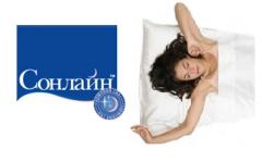 Mattresses (mattresses) for hotels: Akant,