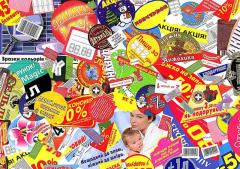 Labels are advertizing, self-adhesive