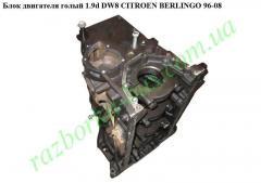 Блок двигателя в сборе 1.9d DW8  CitroenBerlingo