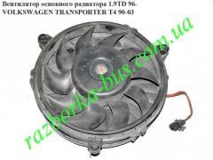 Вентилятор основного радиатора 1.9TD 96-