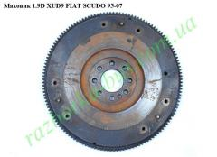 Маховик 1.9D XUD9  Fiat Scudo 95-07