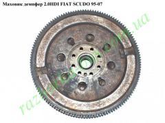 Маховик демпфер 2.0HDI  Fiat Scudo 95-07