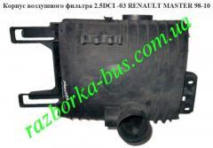 Корпус воздушного фильтра 2.5DCI -03 Renault
