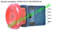 Кнопка аварийки  -03 Renault Master  98-10