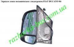Зеркало левое механика  с подогревом Fiat Ducato
