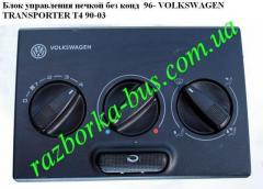 Control unit of an oven of 96 Volkswagens