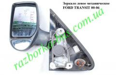 Зеркало левое механика Ford Transit 00-06