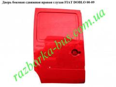 Door lateral movable right deaf of Fiat Doblò