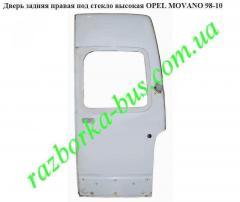 Door back right under glass high Opel Movano 98-10