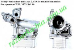 Корпус масляного фильтра 2.0 DCI с теплообменником