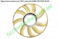 Крыльчатка двигателя 2.5D 9 лопастей Ford Transit