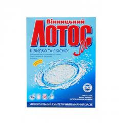 Laundry detergent M Lotus Article 58013