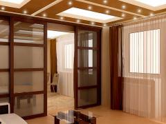 Partitions interroom 0005