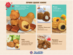 Biscuit products