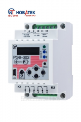 The multifunction relay REV-302