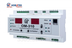 The relay power constraints OM-310
