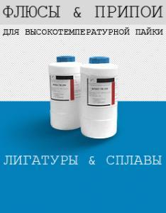 Mix (30%) FK320 gumboil + (70%) powder of LMtsZh