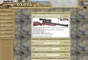 Пневматическое оружие, револьверы под патрон