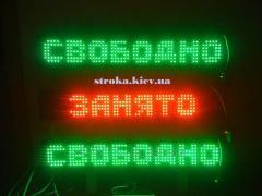 Светодиодные вывески и Наружная реклама