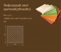 Вафельный лист цветной 280х280 .