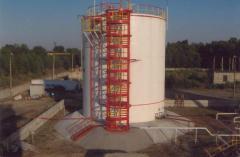 Industrial equipment enterprises: PAO